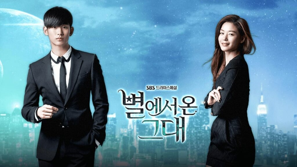 My love from the star kdrama