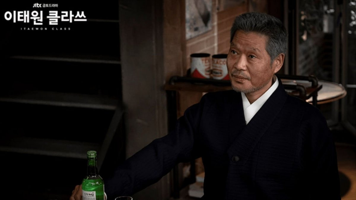 Yoo Jae Myung as Jang Dae Hee