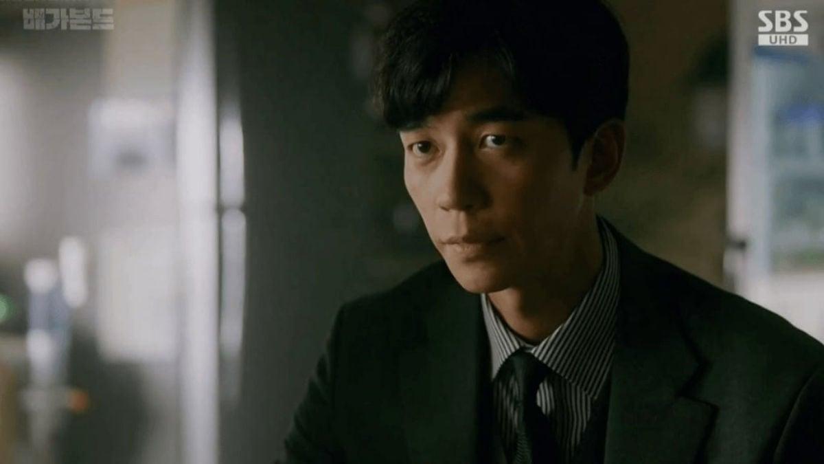 Shun Sung Rok as Gi Tae Ung - vagabond