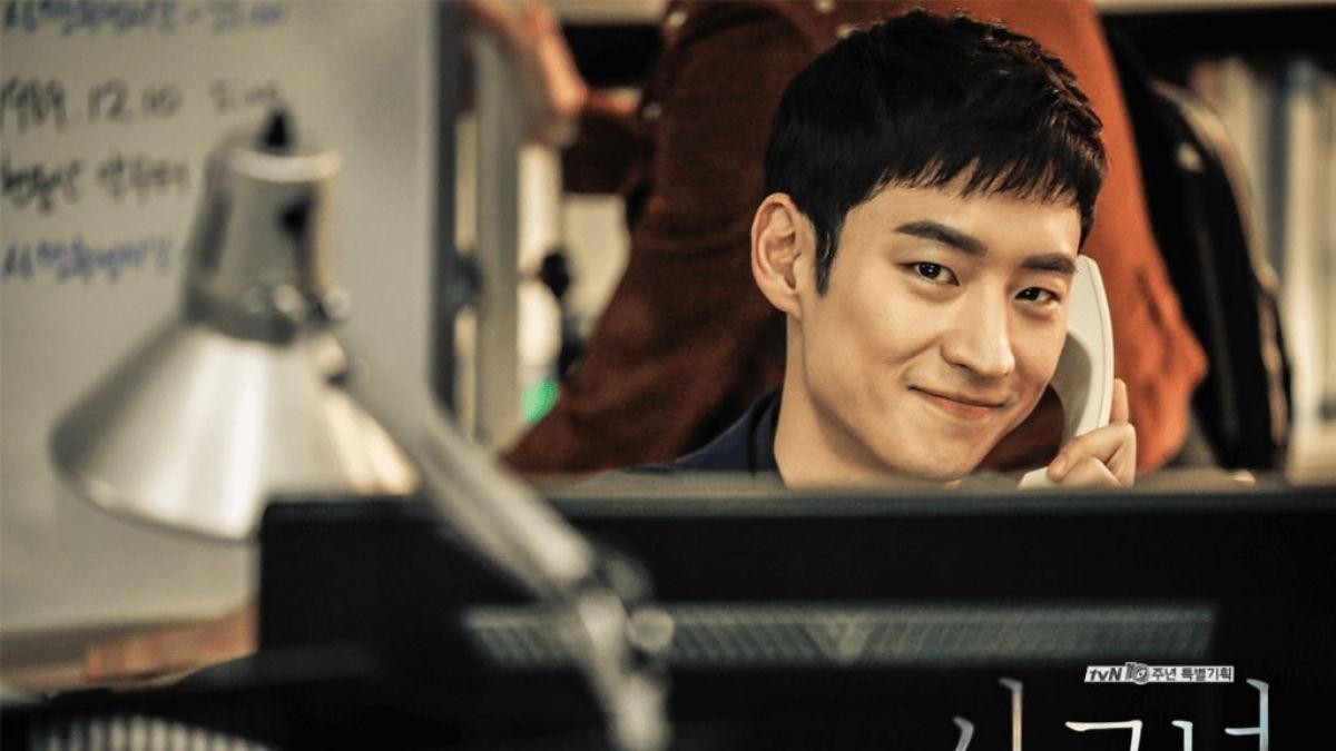 Lee Je Hoon as Park Hae Yeong - Signal