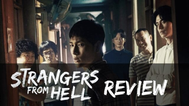 strangers from hell review