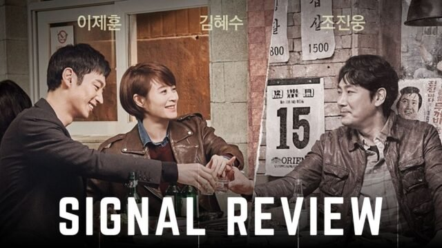 Signal kdrama review