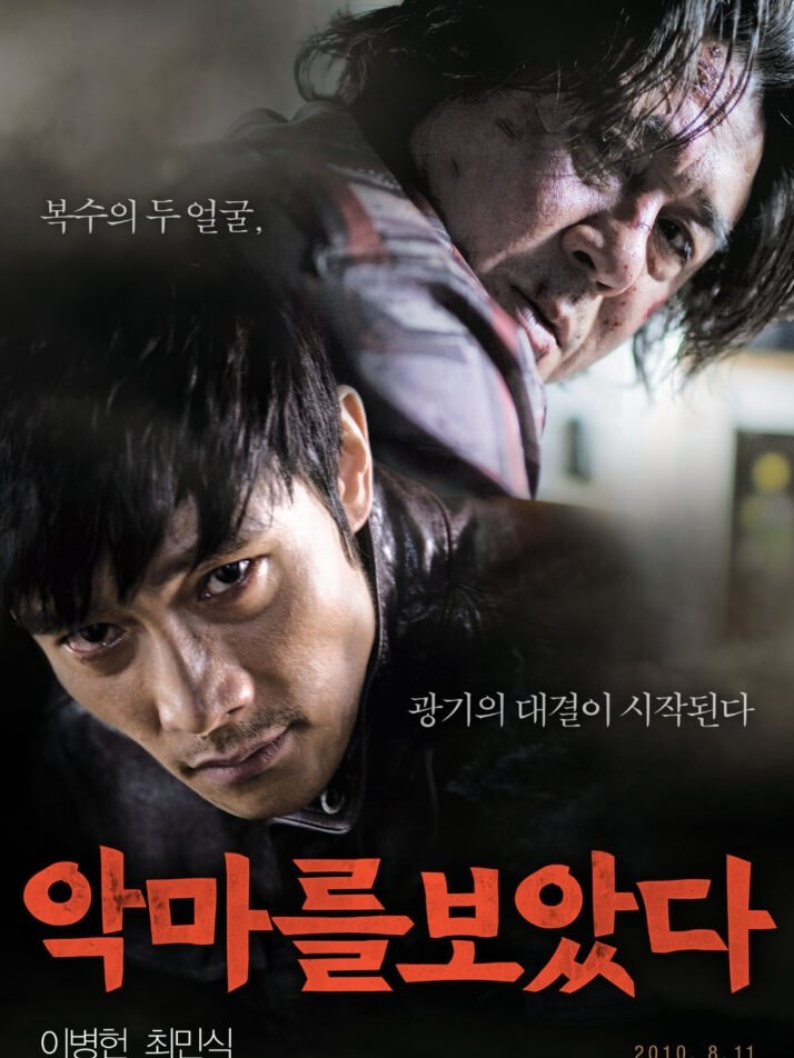 10 Best Korean Thriller Movies To Keep You Hooked