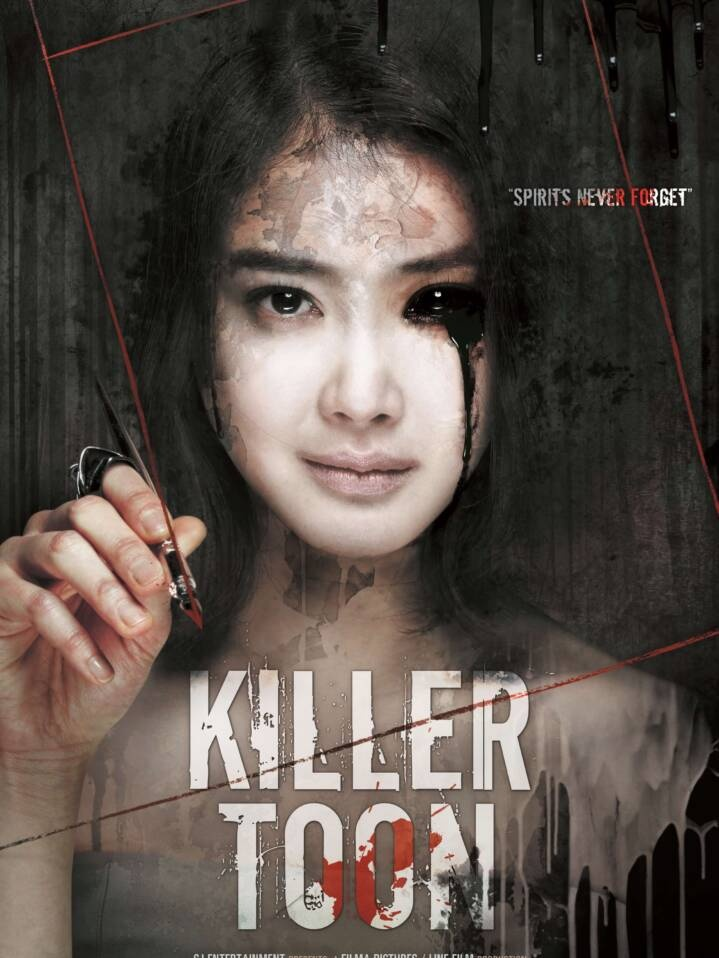 13 Best Korean Horror Movies Of All Time
