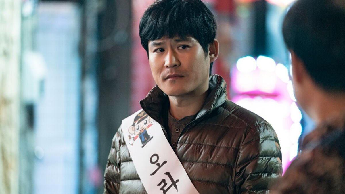 Kim Sung Kyun as Goo Dae Young