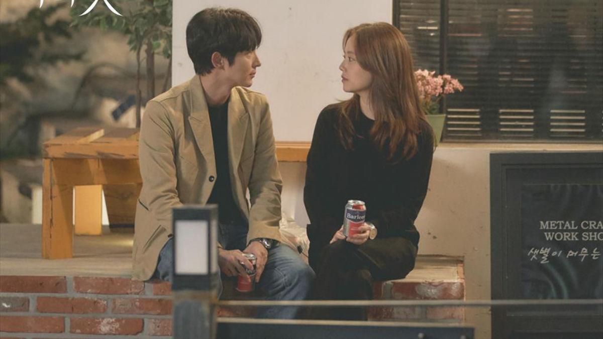 Love between baek hee sung and cha ji won