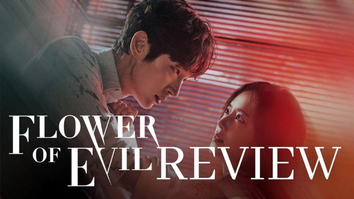 Flower of evil review