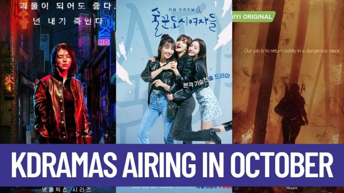 Korean dramas october 2021