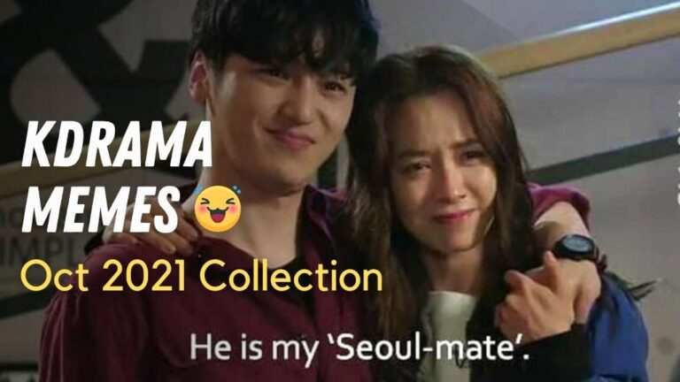 Funny Kdrama Memes Collection (October 2021)